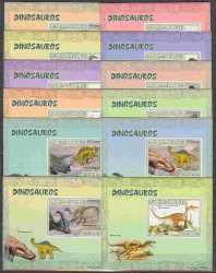 Mozambique, Prehistoric animals, 2007, 12stamps (imperf.)