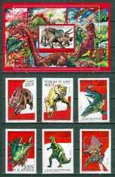 Guinea, Prehistoric animals, 1987, 7stamps