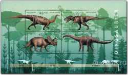Germany, Prehistoric animals, 2008, 4 stamps