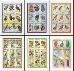 Comoros, Prehistoric animals, 1998, 54stamps