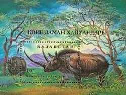 Kazakhstan, Prehistoric animals, 1994, 1 stamp