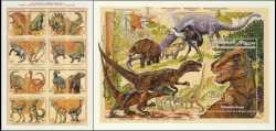 Comoros, Prehistoric animals, 1994, 17stamps