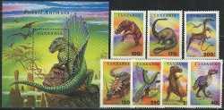 Prehistoric animals, Tanzania, 1994, 8stamps