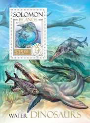 Solomon Islands, Prehistoric animals, 2013, 1 stamp