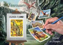 Uganda, Prehistoric animals, 2013, 1stamp