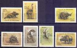 Afghanistan, Prehistoric animals, 1988, 7stamps