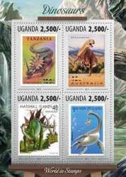 Uganda, Prehistoric animals, 2013, 4stamps