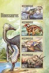 Mozambique, Prehistoric animals, 2016, 4stamps