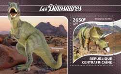 Central African Republic, Prehistoric animals, 2015, 1stamp
