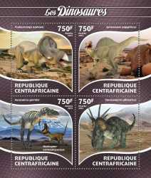 Central African Republic, Prehistoric animals, 2015, 4 stamps