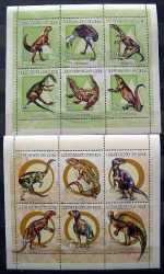 Mali, Prehistoric animals, 2000, 12 stamps