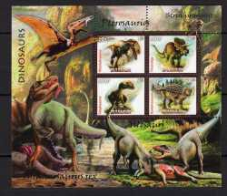 India, Prehistoric animals, 2017, 4 stamps