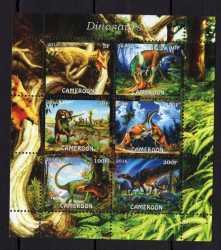 Cameroon, Prehistoric animals, 2016, 6stamps