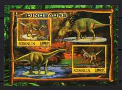 Somalia, Prehistoric animals, 2016, 2 stamps