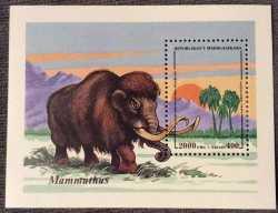 Madagascar, Prehistoric animals, 1994, 1stamp