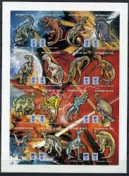 Mali, Prehistoric animals, 1994, 16 stamps (imperf.)