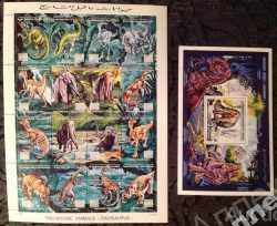 Libya, Prehistoric animals, 1995, 17stamps