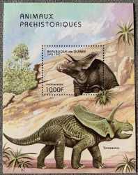 Guinea, Prehistoric animals, 1997, 1stamp