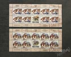 Serbia, Prehistoric animals, 2009, 18stamps