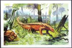 Central African Republic, Prehistoric animals, 1999, 1 stamp (imperf.)
