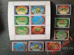 Bulgaria, Prehistoric animals, 1990, 12stamps
