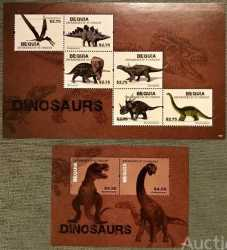 Saint Vincent and the Grenadines, Prehistoric animals, 2012, 8stamps