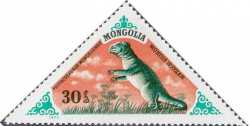 Mongolia, Prehistoric animals, 1977, 1stamp