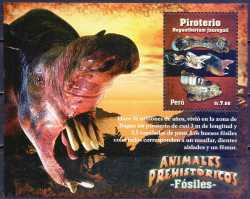Peru, Prehistoric animals, 2009, 1 stamp
