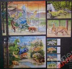Mozambique, Prehistoric animals, 2002, 24stamps