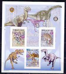 Guinea, Prehistoric animals, 2002, 6stamps (imperf.)