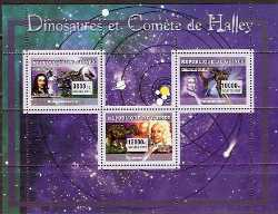 Guinea, Prehistoric animals, 2007, 6stamps