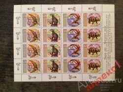 Bulgaria, Prehistoric animals, 2003, 16stamps