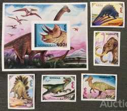 Mongolia, Prehistoric animals, 1994, 6stamps (imperf.)
