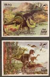 Iraq, Prehistoric animals, 2010, 2 stamps (imperf.)