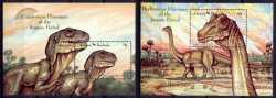 Antigua and Barbuda, Prehistoric animals, 1992, 2stamps