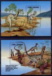 Ghana, Prehistoric animals, 1992, 2stamps