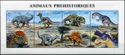 Guinea, Prehistoric animals, 1999, 8stamps