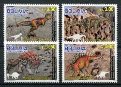 Bolivia, Prehistoric animals, 2012, 4 stamps