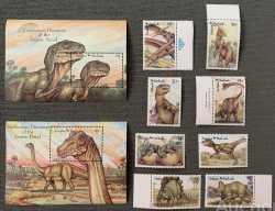 Antigua and Barbuda, Prehistoric animals, 1992, 10stamps