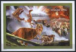 Mali, Prehistoric animals, 1999, 1stamp (imperf.)
