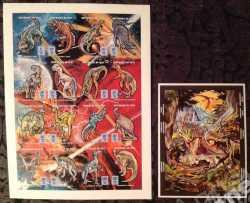 Mali, Prehistoric animals, 1994, 17stamps (imperf.)