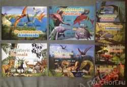 Maldives, Prehistoric animals, 2005, 20stamps