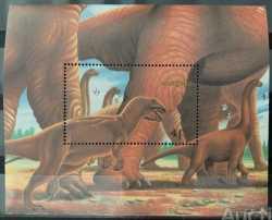 Mongolia, Prehistoric animals, 1990, 1stamp