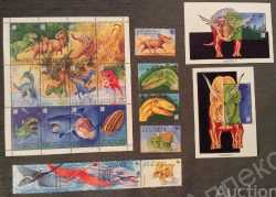 Dominica, Prehistoric animals, 1995, 22stamps