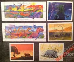 Saint Vincent and the Grenadines, Prehistoric animals, 1994, 68stamps