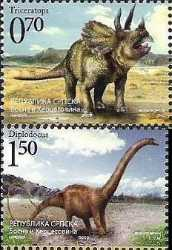 Bosnia and Herzegovina, Prehistoric animals, 2009, 2 stamps