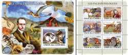 Comoros, Prehistoric animals, 2009, 7stamps
