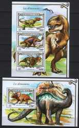 Niger, Prehistoric animals, 2015, 4 stamps