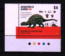 Argentina, Prehistoric animals, 2015, 1 stamp