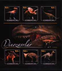 Azerbaijan, Prehistoric animals, 2017, 6 stamps